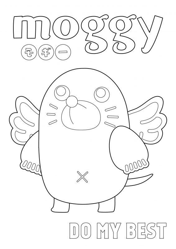 株式会社ドゥ・マイ・ベストの公式キャラクターの「moggy(モギー)」